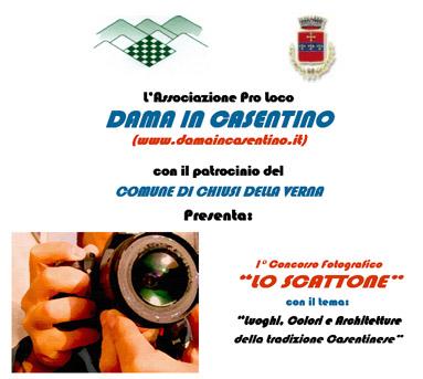 concorso fotografico lo scattone loscattone mostra